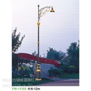 供应中山古镇LED道路照明灯