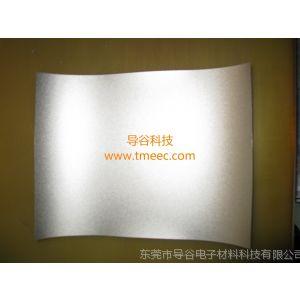 供应导电网纱/导电PC膜/电磁屏蔽膜