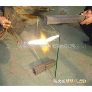 供应高硼硅4.0防火玻璃
