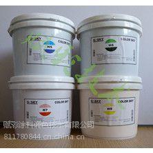 供应色浆厂家 色浆价格 色浆用途