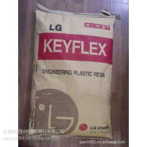 供应海翠TPEE韩国LG BT-1155D电缆护套挤出柔软的把手52D汽车内部零件发动机进气管