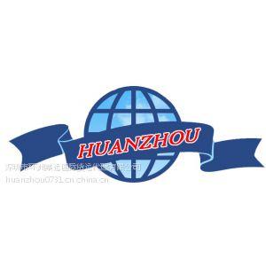 供应长沙到埃塞俄比亚空运运输公司,长沙到埃塞俄比亚空运海运快递清关门到门