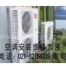 上海普陀区维修空调漏水普陀区空调清洗