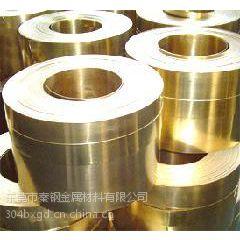 供应专业生产H70黄铜带——中国供应商
