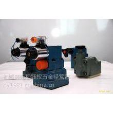 供应现货供应 北京华德电磁阀RVP6-10B