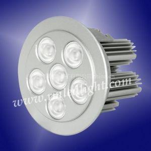 室内灯具LED珠宝灯LED筒灯RM-DL06