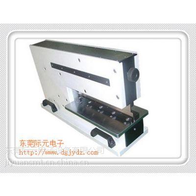 供应铡刀分板机,铝基板分板机JYVC-L330