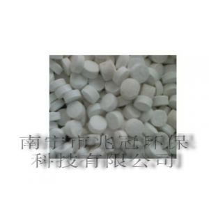 南宁兆冠环保公司 泡腾片/消毒片供云南昆明贵州贵阳
