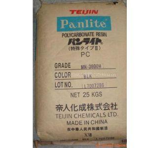Panlite,PC,TN-3200、TN-3210、TN-3415B、TN-3500