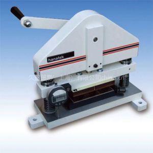 供应纸盒纸板折痕仪