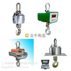 供应2000公斤电子天车秤供应商,500公斤OCS天车秤