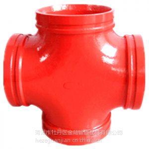 供应潍坊沟槽管件 刚卡 消防管件 消防器材