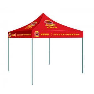 供应厦门广告帐篷48寸户外广告太阳伞来样定制沙滩伞户外伞厂家