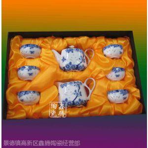 供应青花瓷玲珑茶具,时尚套装餐具,厂家直销,鑫腾陶瓷