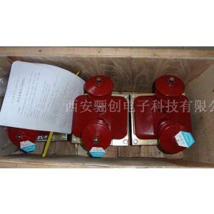 供应BWF6.3-30-高压并联电容器
