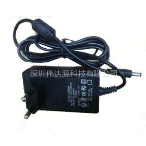 供应伟达源24V1.5A插墙式电源适配器批发