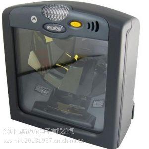 供应Symbol LS7708通用型投射式扫描器