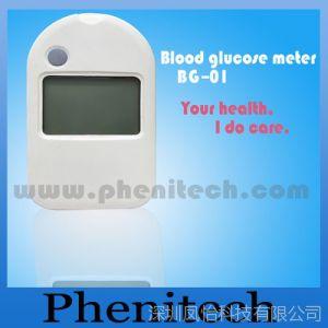 供应医疗保健用品 家用血糖仪 BG-01