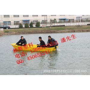 供应【厂家直销】扬州水产养殖塑料船 环保绿色观光船 漂流船