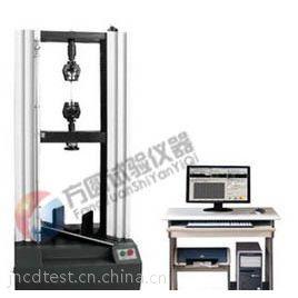 计算机电液伺服钢板弹簧疲劳试验机专业厂家