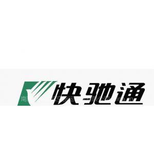 供应南京机场货运服务电话4008166008