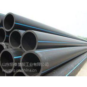供应HDPE排污管 HDPE DN315排水管 1.0Mpa