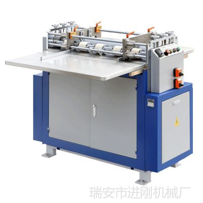 供应【JG850B自动开槽机,自动V槽机】无尘纸板开槽及印后加工设备