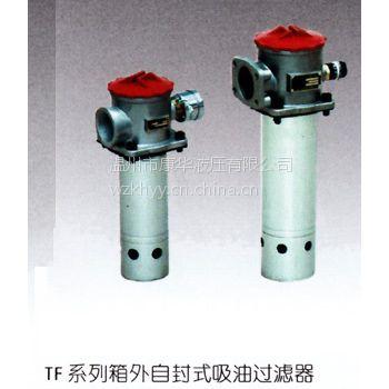 机械过滤器回油滤油器tf油滤器、康华液压机械过滤器