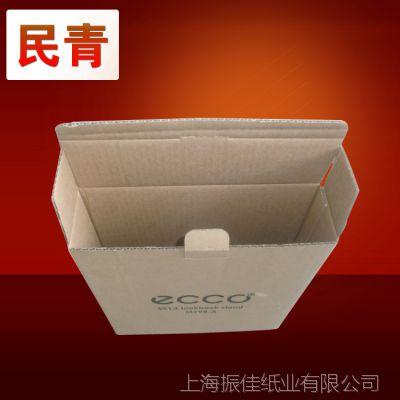 直销供应 三层打包外箱纸箱 上海搬家纸箱生产