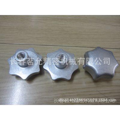 铸铝七星手轮价格 现货供应德国品牌 DIN 6336 凸轮式旋钮 交期短