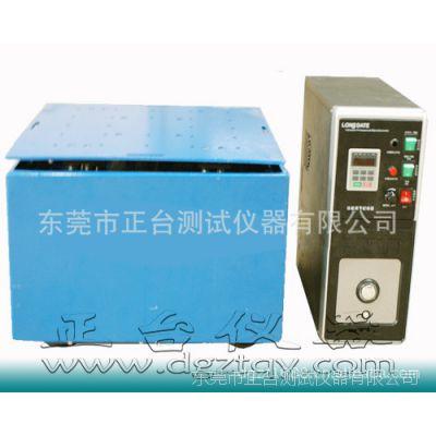 电磁式振动试验机,高频振动试验机,振动测试机, 震动测试