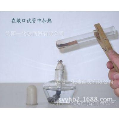 铜片腐蚀试管 玻璃仪器 实验器材 规格齐全 品质保证 欢迎订购!