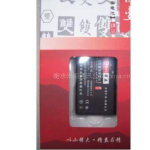 供应手机配件齐全手机商务电池