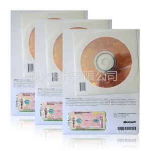 供应微软代理商windows xp中文家庭版