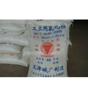 工业用氯化铵天津红三角99.5%优等品氯化铵厂家直销