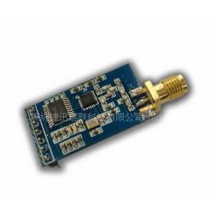供应无线发射接收双向传输模块|无线模块定制|无线方案开发