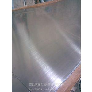供应SUS304不锈钢磨砂板价格SUS304不锈钢拉丝板价格304拉斯贴膜板价格