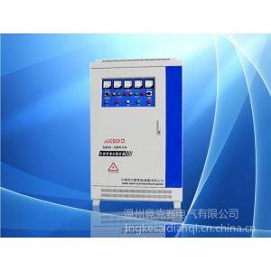 供应三相补偿式稳压器SBW-50KVA/50KW 电梯专用电力稳压电源
