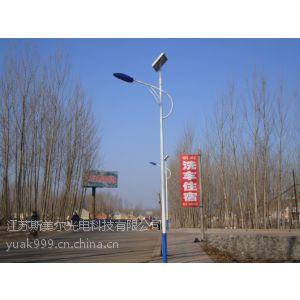 供应新疆太阳能路灯|太阳能灯生产厂家|价格|新农村建设太阳能路灯批发