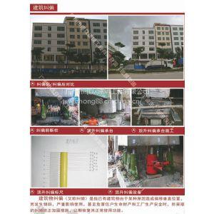 加固之家-广州碳纤维布加固|柱包型钢|梁粘钢板|植筋加固工程
