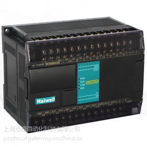 供应供应海为PLC可编程控制器