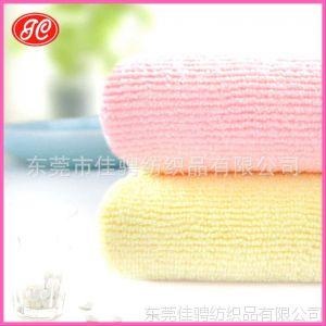 供应深圳专业厂家销售超细纤维毛巾,礼品毛巾
