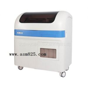 供应全自动制片染片系统 型号:ZHLTM11-LTS-3000