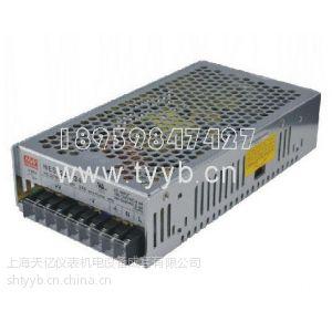 供应台湾明纬开关电源 NES-200-24 【24V 8.8A】