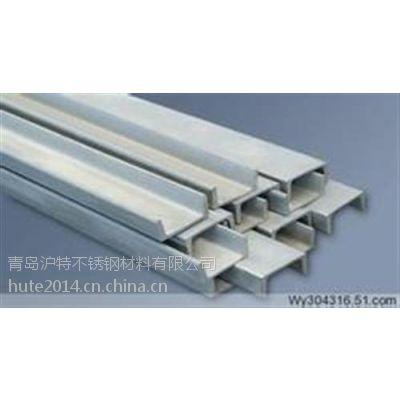 现货不锈钢型钢,现货不锈钢型钢制品,沪特不锈钢