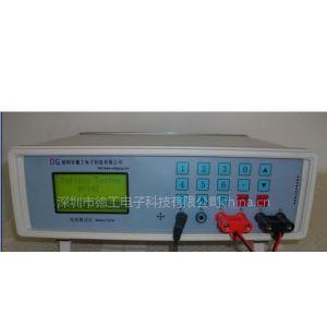 供应英文版电池测试仪 电池检测仪器 Battery Tester