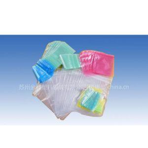 供应供应昆山包装袋/PE袋/opp袋/自封袋/VCI气相防锈袋/复合真空袋/铝箔袋