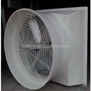 供应工业冷风机价格-冷气机-蒸发式冷气机-冷风机厂家