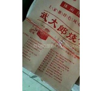 供应防油纸袋