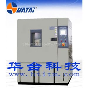 供应线性快速温变箱,线性快速温变试验箱,线性快速温变机